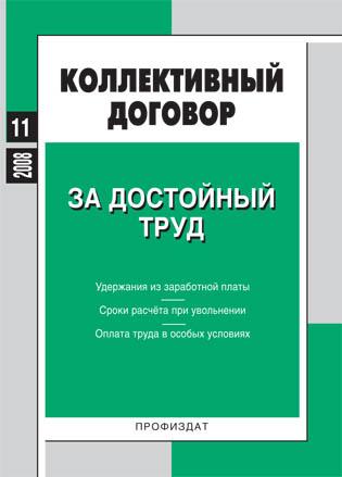 Сто лет без царя уроки промышленного развития России