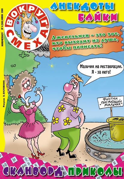 Журналы Калейдоскоп Без Комплексов